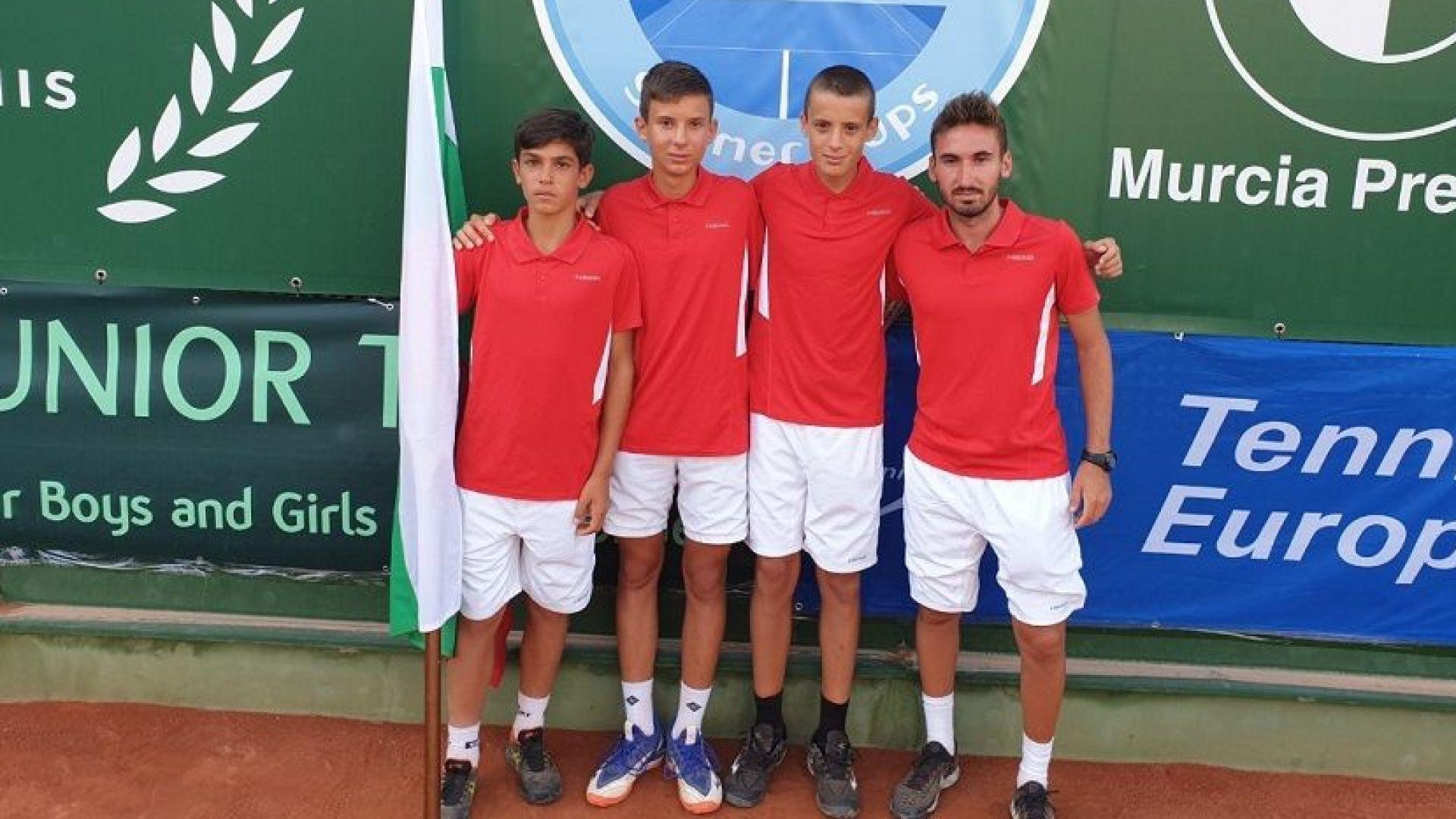 Тенис талантите ни до 14 години се класираха на световно първенство