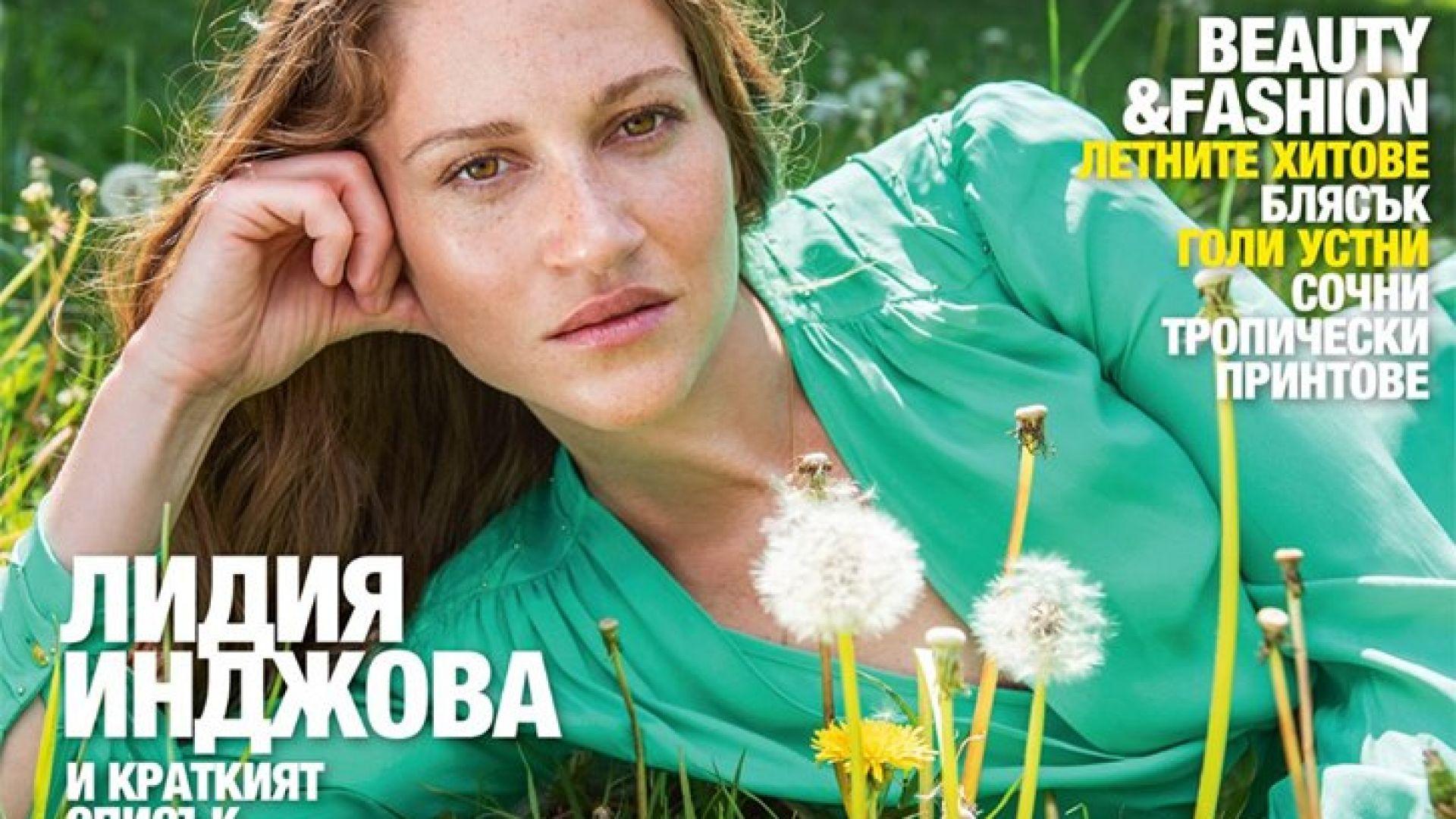 Списание EVA продължава пътя си: Вдъхновяващ, цветен и в синхрон с интересите на няколко поколения
