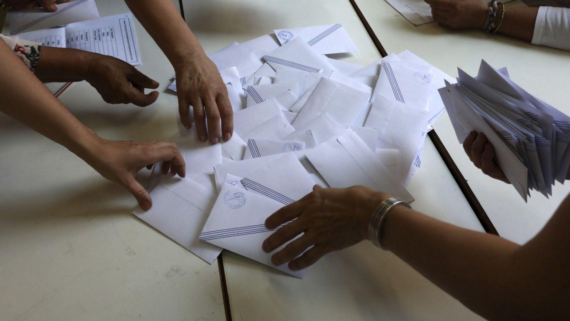 От днес ЦИК започва приема на документи за местните избори