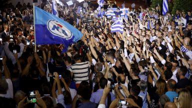Историческа победа за Нова демокрация, Ципрас смята загубата за временна