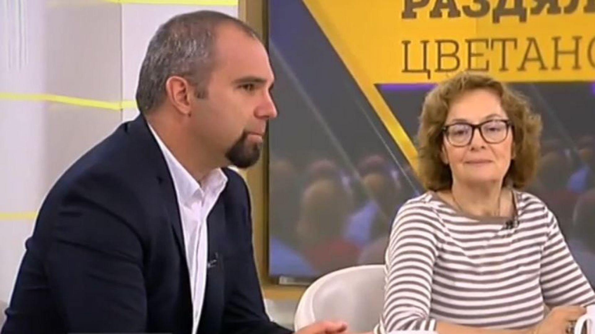 Политолози: ГЕРБ са в тежка позиция на предстоящите местни избори