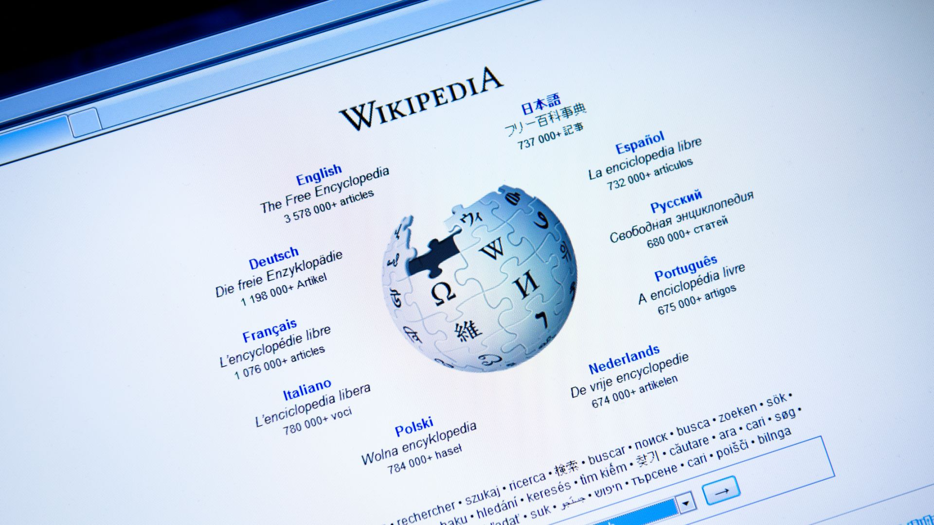Русия готви собствена Wikipedia