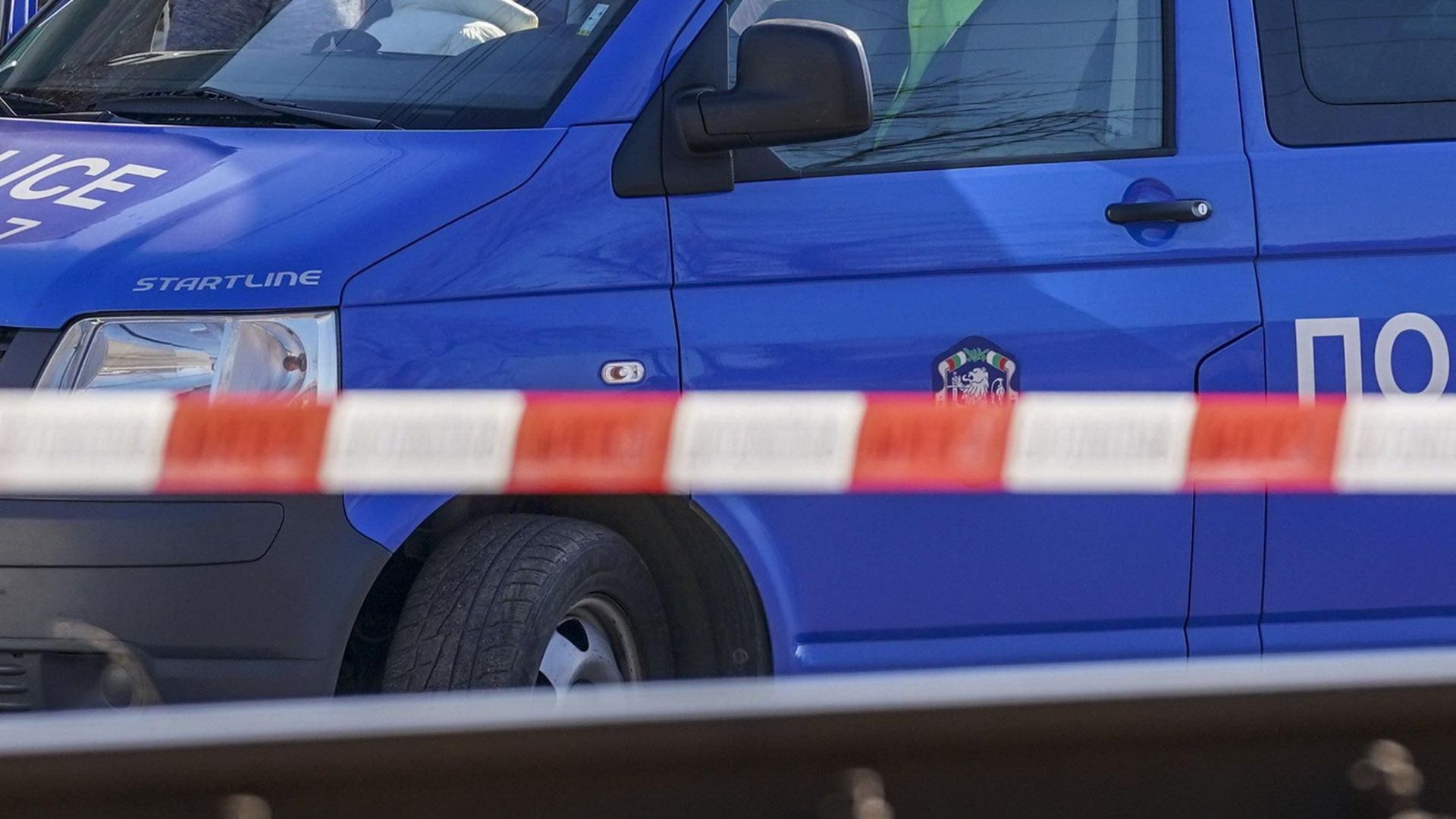 37-годишен мъж уби жена си пред очите на двете им деца