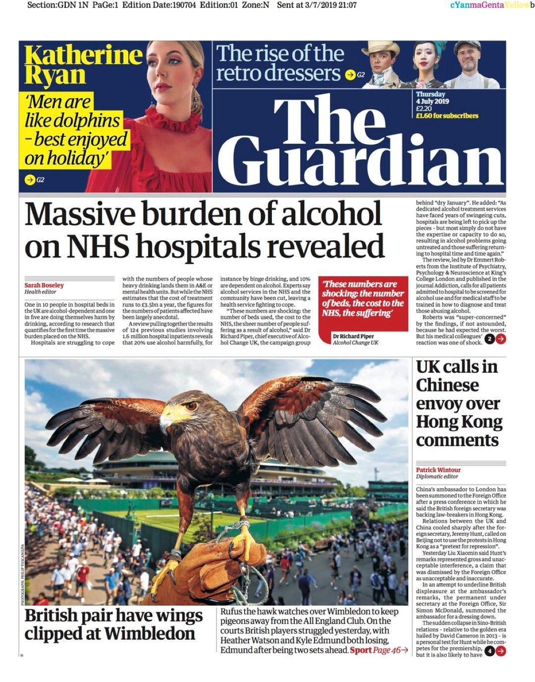 """Вестник """"Гардиън"""" също не пропусна да опише историята на ястреба Руфъс"""