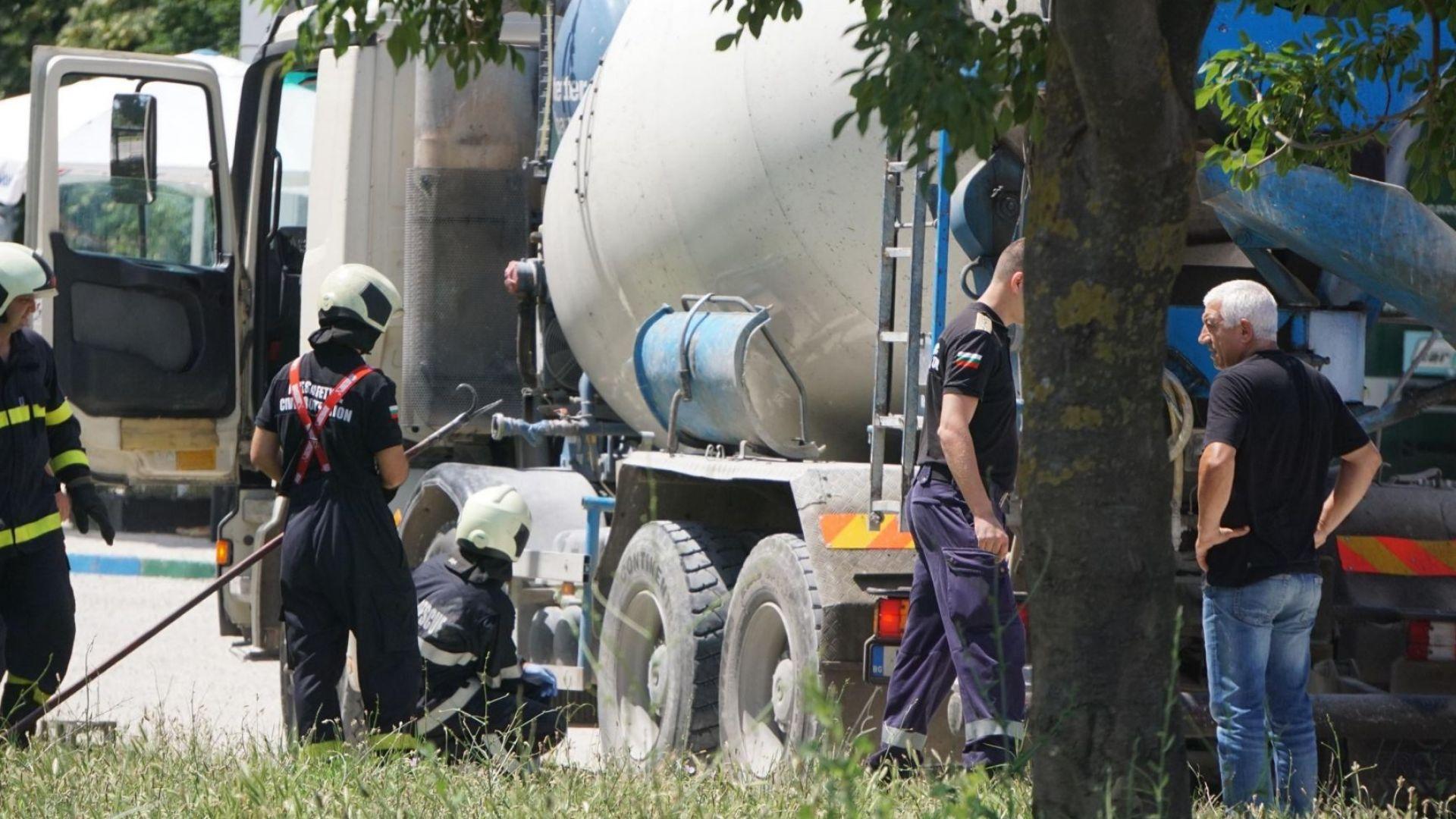 Бетоновоз блъсна и уби жена в междублоково пространство
