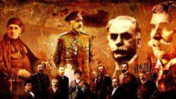 169 години от рождението на Вазов: България е вечната спътница в живота му
