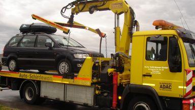 Пращат sms на шофьоритe в София за вдигнат автомобил