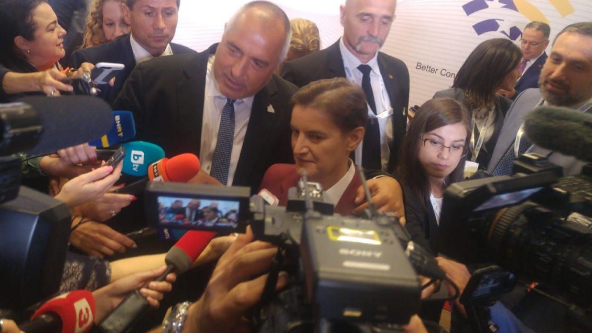 Борисов настоя Дачич да му се извини: Сега ще види какво е неприемливо поведение! (видео)