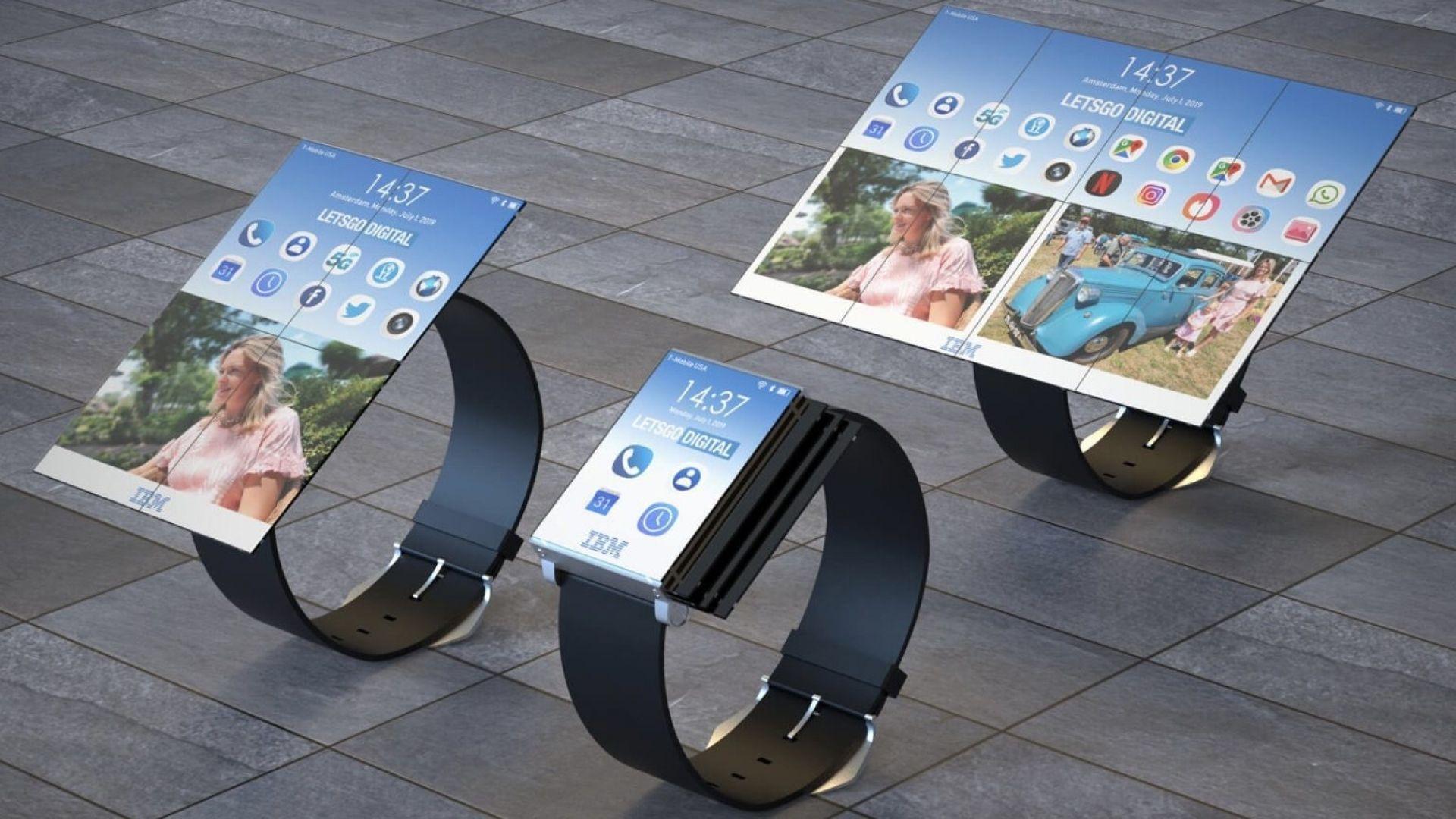 IBM патентова умен часовник, който става таблет