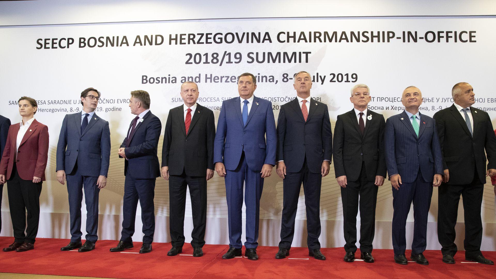 """*Сърбия"""" и Албания""""  пак разменят остри реплики за Косово"""