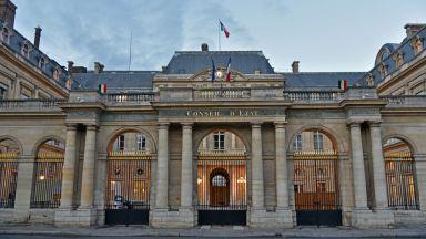 Детективи разследват изчезването на предмети от Елисейския дворец