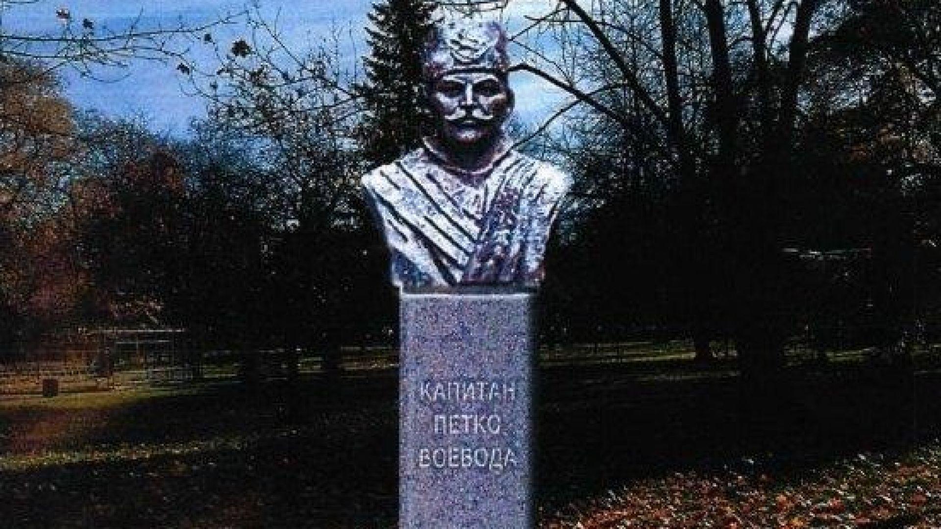 Паметник на Капитан Петко войвода ще има в Борисовата градина