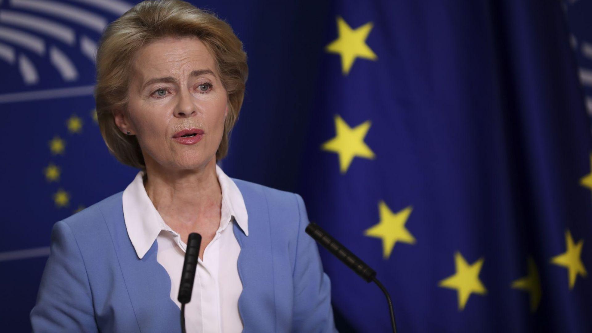 Урсула фон дер Лайен предложи минимална работна заплата в ЕС