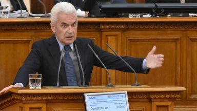 """""""Атака"""" иска от шефа на парламента да обяви за нелегитимно свалянето на Волен Сидеров"""
