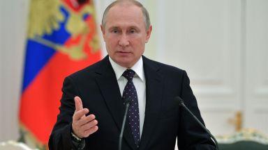 """Путин нарече безпардонна лъжа позицията на ЕС за пакта """"Рибентроп-Молотов"""""""