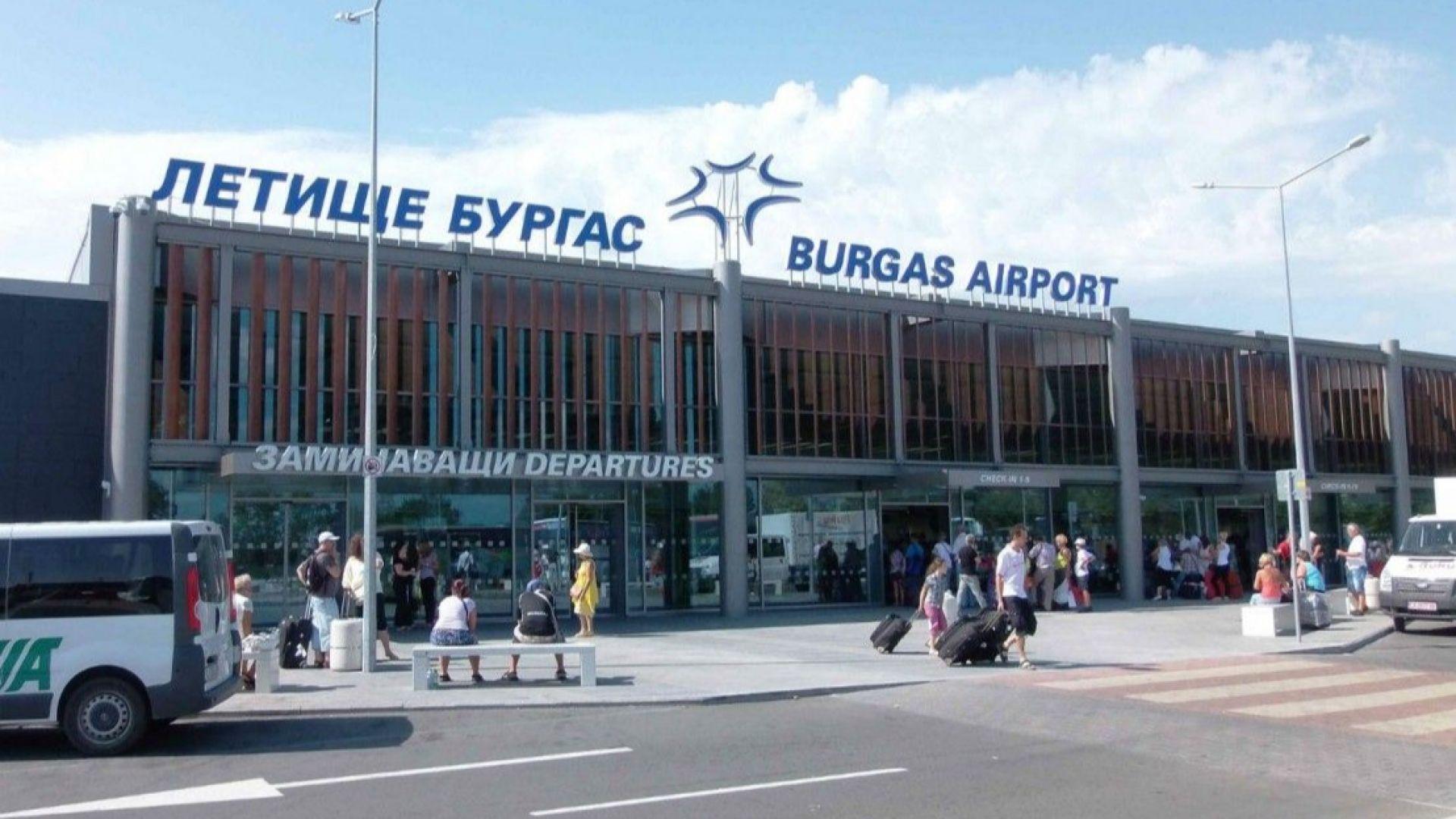 8,6 % спад на туристите на Летище Бургас през 2019