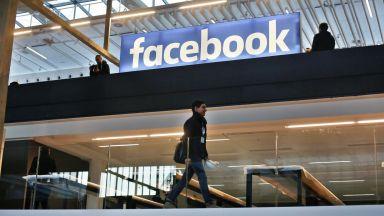 """""""Фейсбук"""" обяви резултатите от проверката за координирана външна намеса в платформата"""