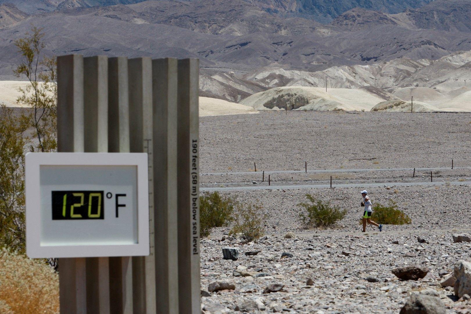 Температурите са между 46 и 53 градуса