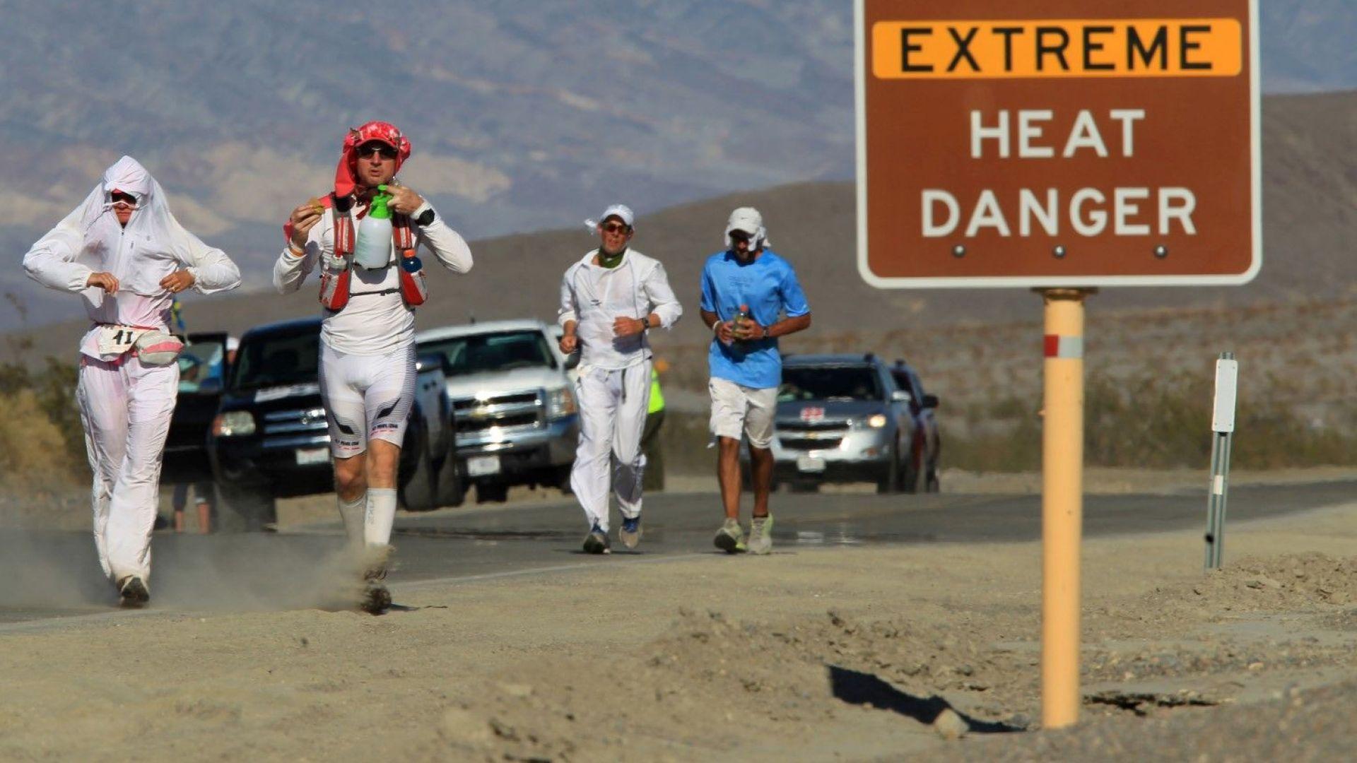 Когато обувките ти се топят - чудовищното бягане в Долината на смъртта