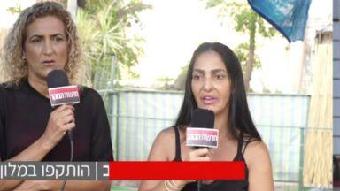Изгонените израелски туристки: Чувствахме омраза към нас