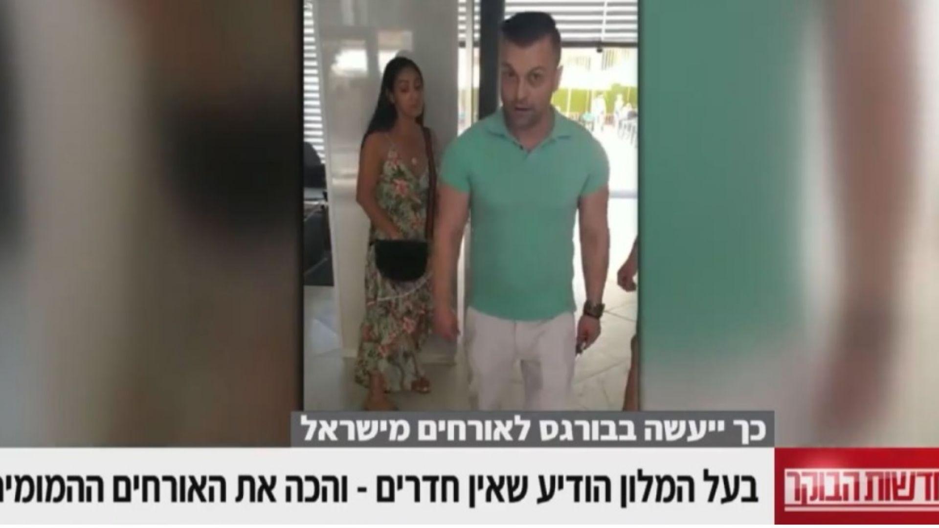 Повдигат обвинение срещу хотелиера, нападнал израелски туристки