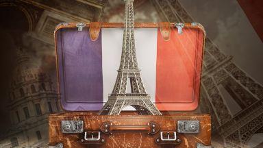 Вече 115 години Алианс Франсез разпространява френската култура у нас