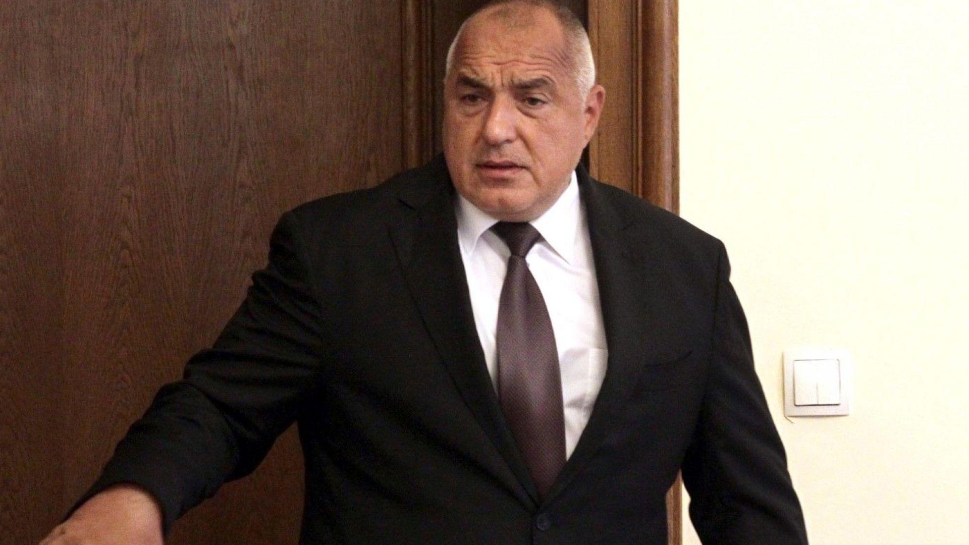 Премиерът Бойко Борисов и членовете на Министерския съвет проведоха чрез
