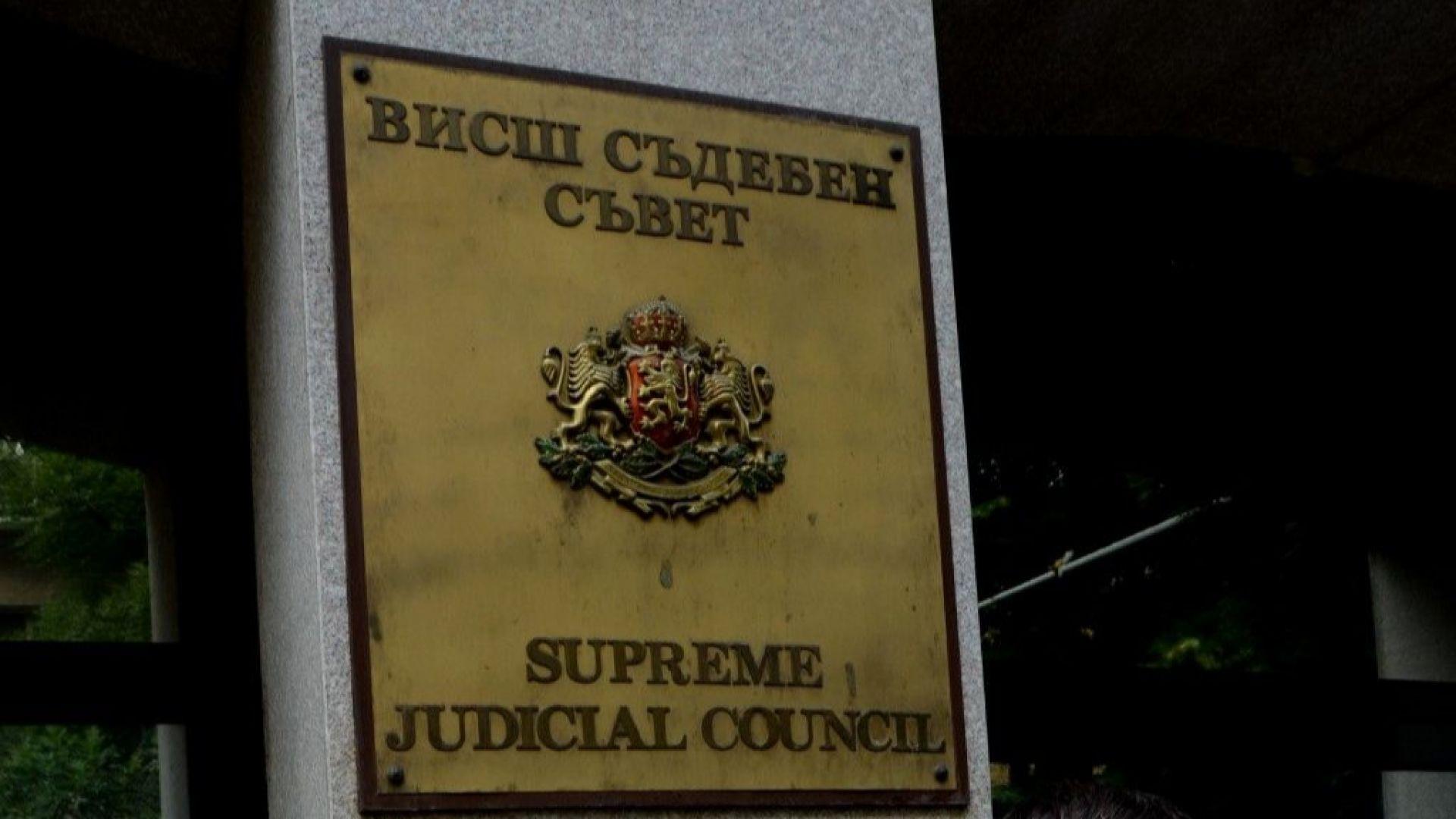 ВСС не съгласува проекта за бюджет за съдебната власт