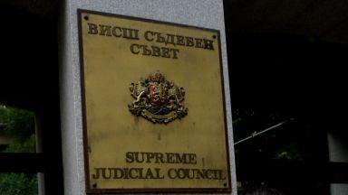 Висшият съдебен съвет избира главен прокурор