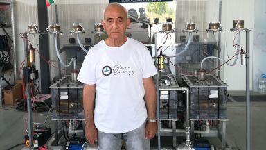 Български иноватор показва научно откритие с международна стойност