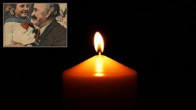 Почина момичето от снимката с Георги Димитров