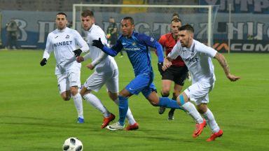 Дунав - Левски 0:2 (на живо)