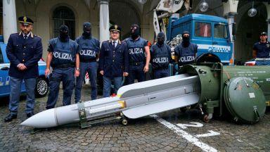 Италианската полиция откри бойна ракета при операция срещу нацисти