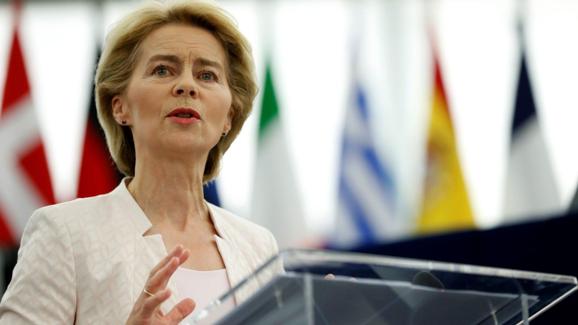 Урсула фон дер Лайен сформира новия състав на ЕК - за първи път с 26 членове, без Великобритания