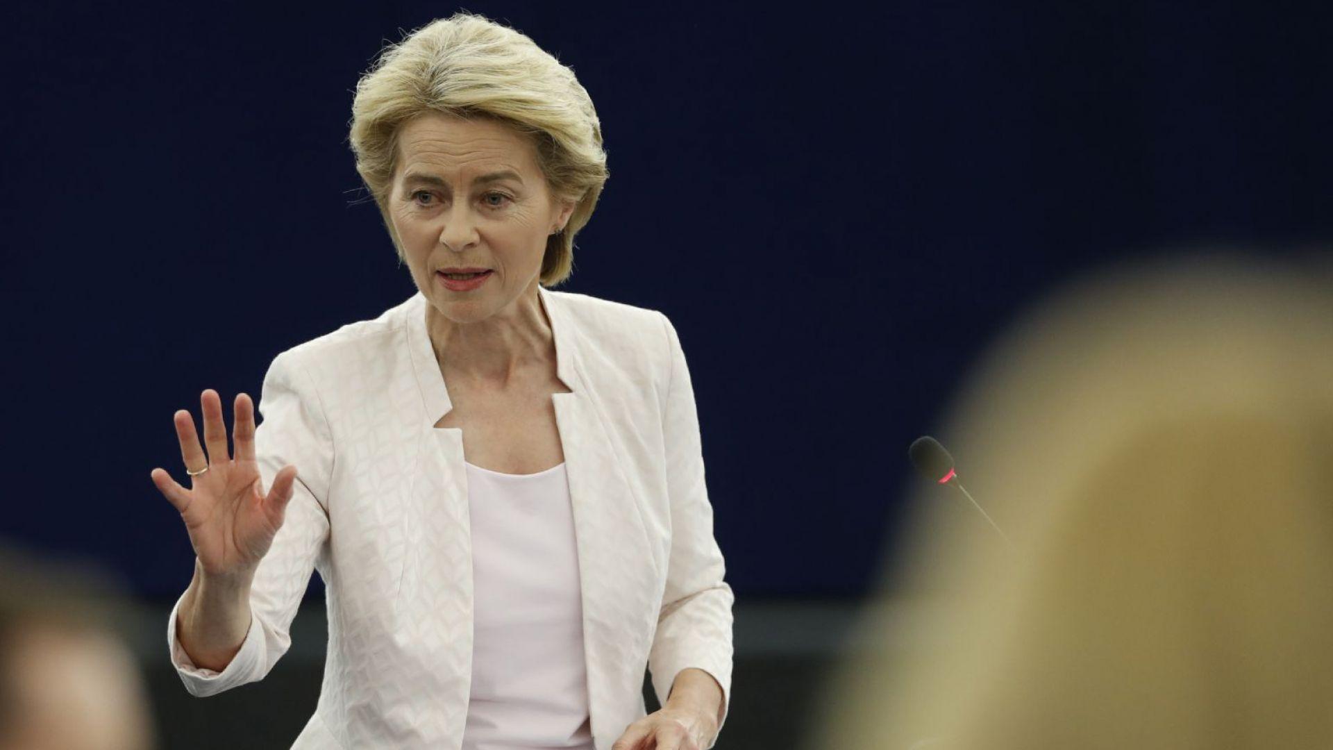 Пред Европейския парламент Урсула фон дер Лайен призна, че има