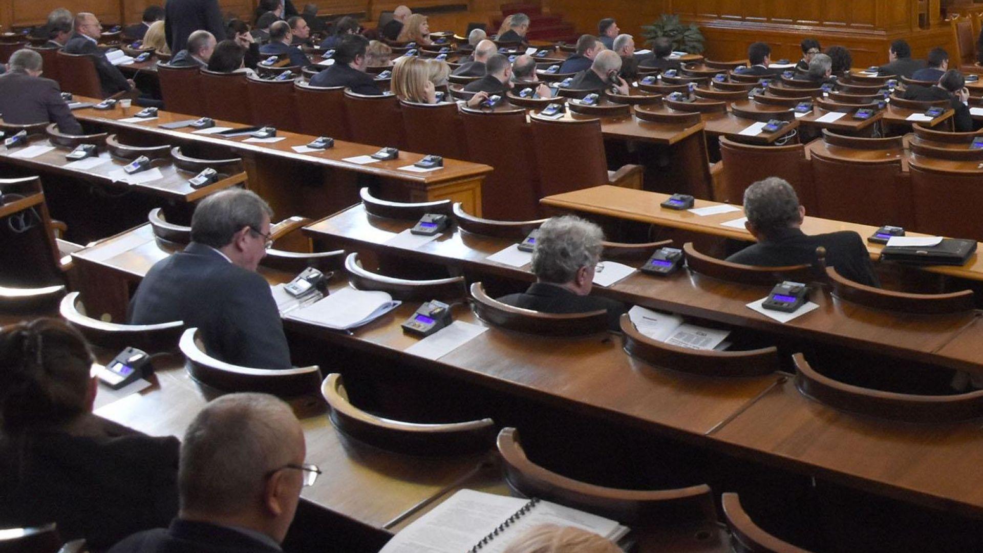 След повече от два часа дебат в Народното събрание депутатите