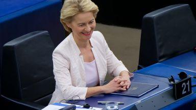 25 държави-членки на ЕС предложиха свои еврокомисари