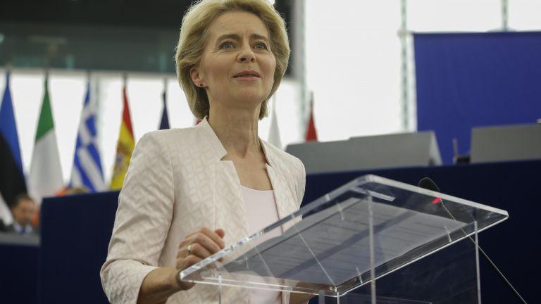 За първи път жена оглави Европейската комисия