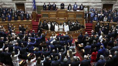 Гръцките 300 депутати положиха клетва