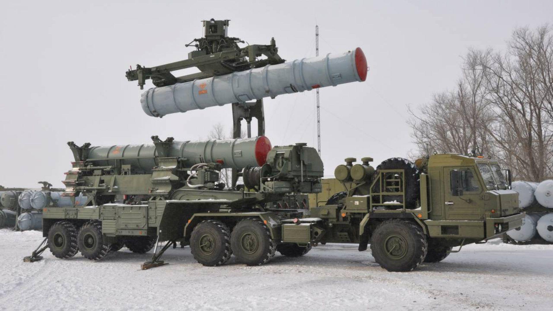 Снимка: САЩ предупреди Турция, че й остава все по-малко време до санкции заради покупката на руски С-400