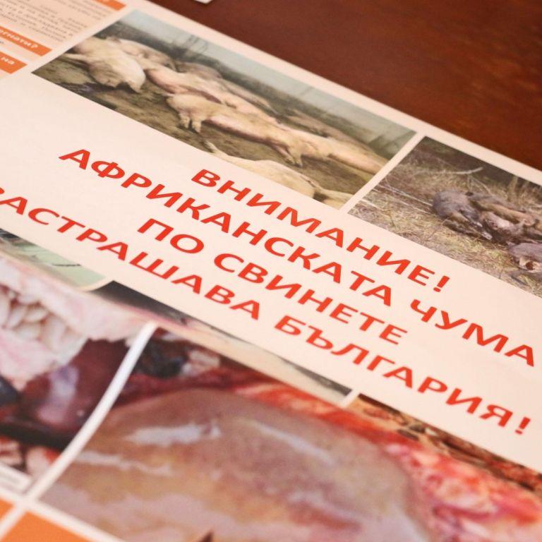 Българска агенция за безопасност на храните