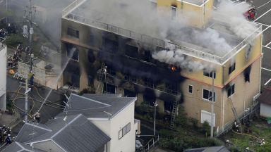 10 жертви и десетки ранени при пожар в анимационно студио в Япония (видео)