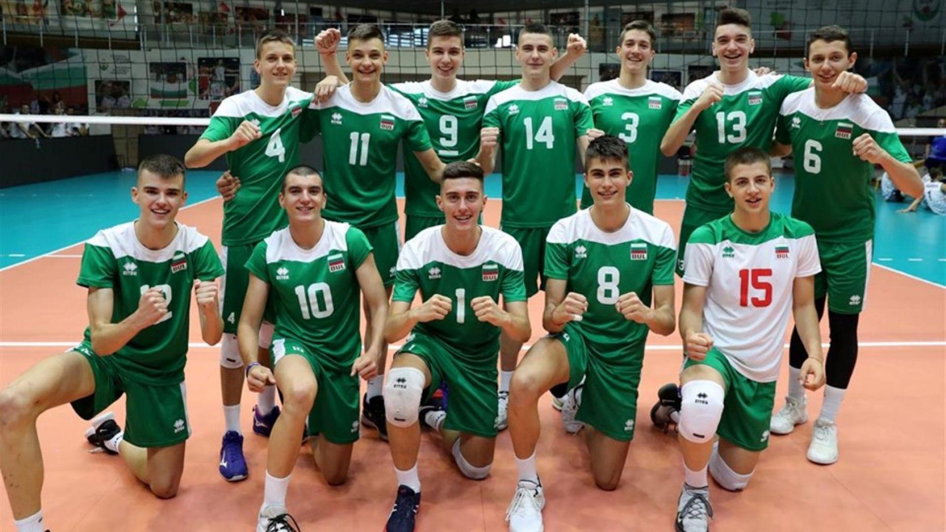 Юношите ни достигнаха полуфинал на Европейското