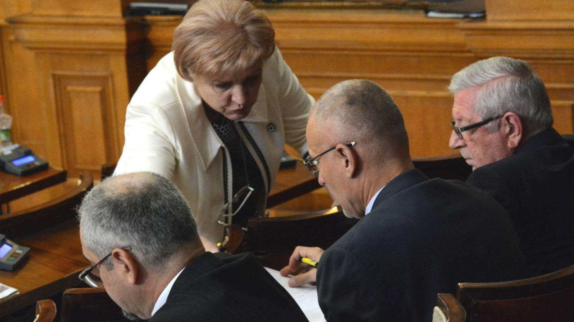 Бюджетната комисия отхвърли ветото на президента за финансиране на партиите
