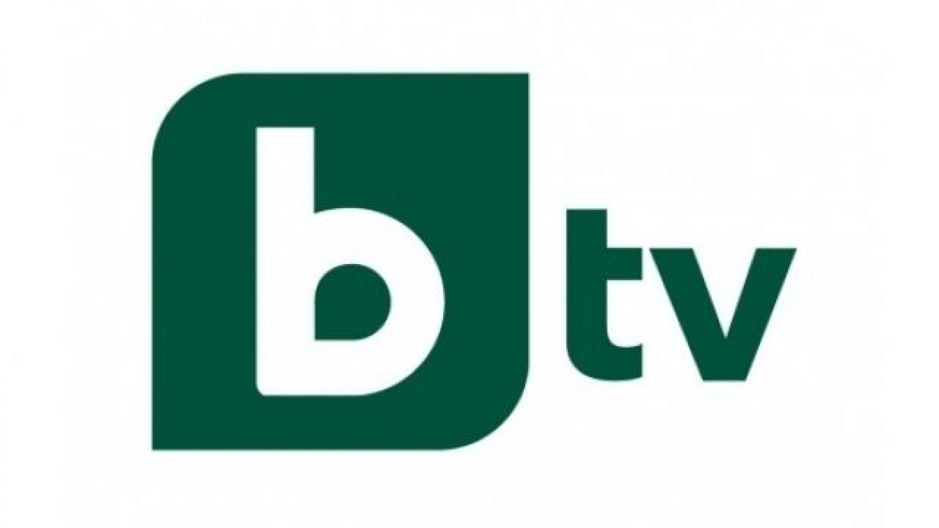 bTV спря излъчване за половин час