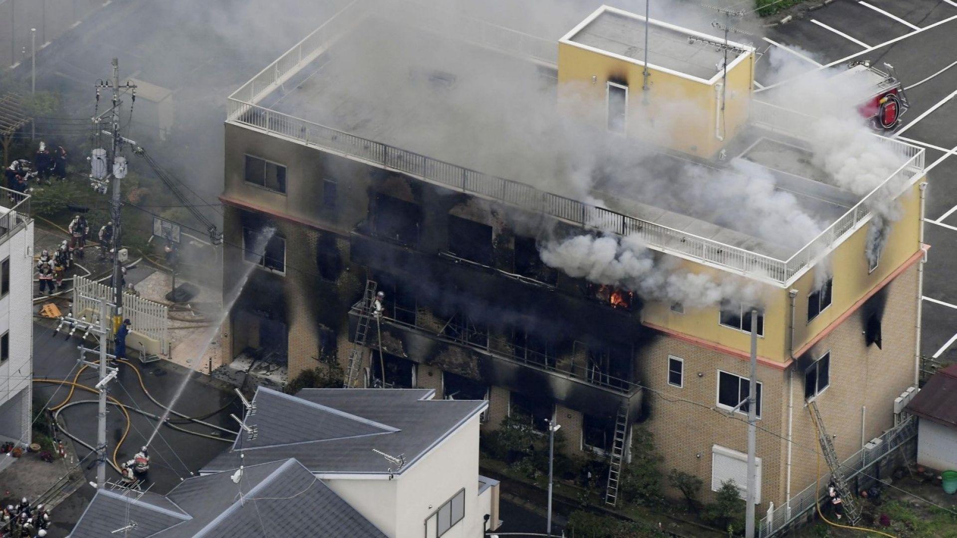 Мъжът, предизвикал пожара в анимационно студио в Киото, при което