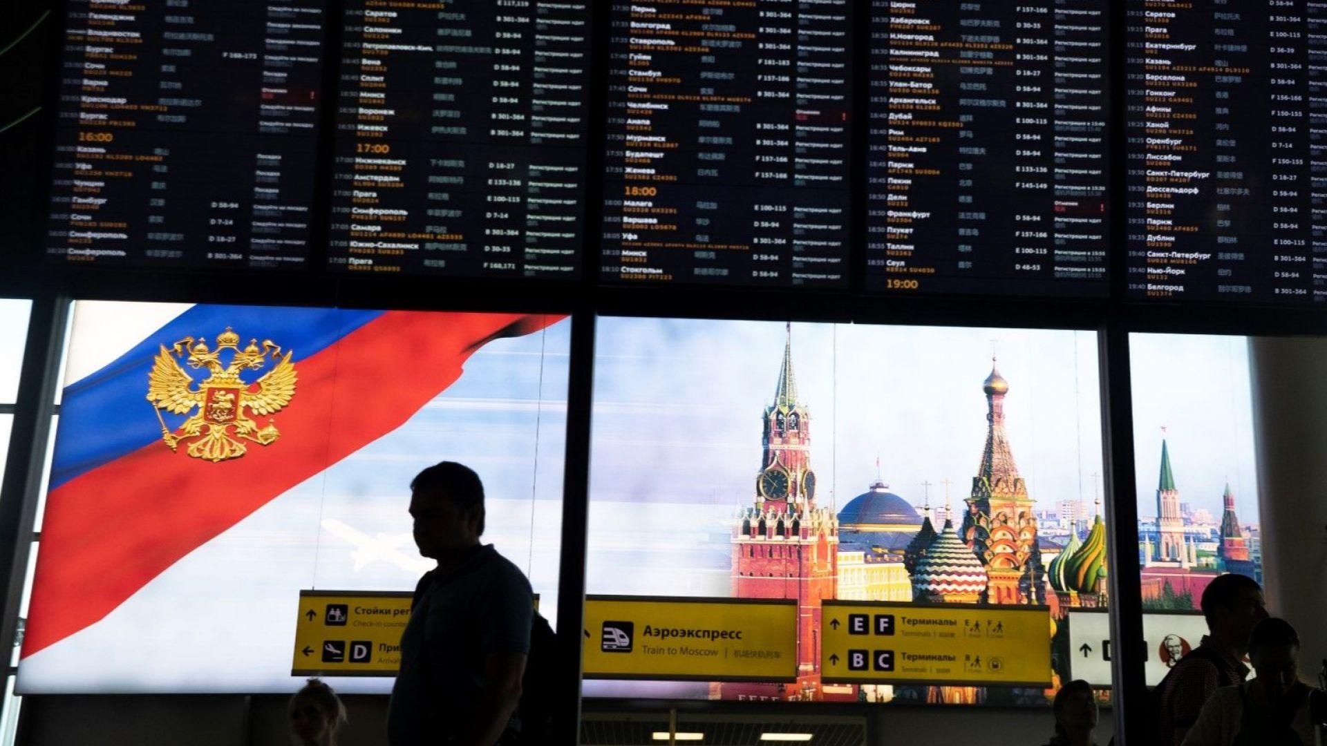 """Осем пострадаха при инцидент със самолет на """"Шереметиево"""""""