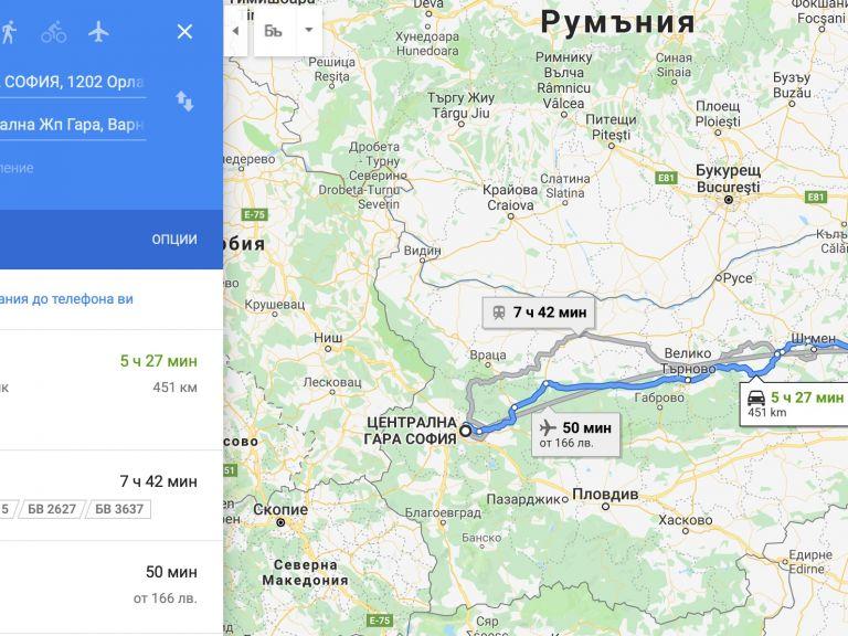 Google Maps се комбинира с БДЖ
