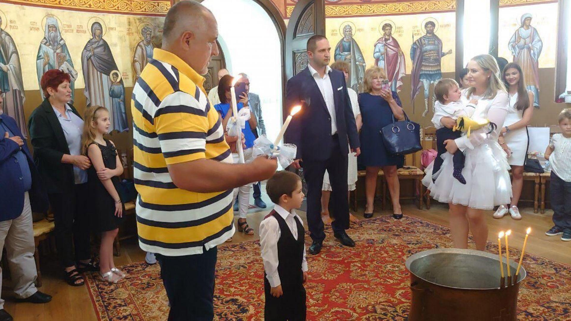 Премиерът Бойко Борисов стана кръстник на двамата си внуци -