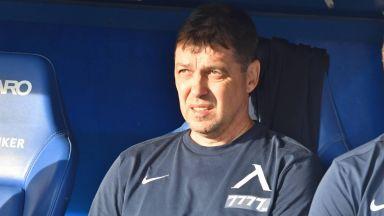 Етър - Левски 0:0 (на живо)